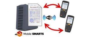 Полуавтономная работа с Wi-Fi